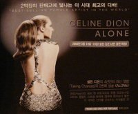 2008 - SINGLE - ALONE dans 2007 - TAKING CHANCES 2658376436_1_9_mdgx3h67