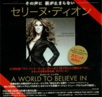 Celine-Dion-A-Word-To-Believe-426889 (200x190)