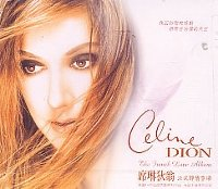Celine-Dion-The-French-Love-A-259526 (200x174)